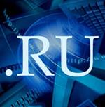 Регистрация доменов Ru по 98 рублей!